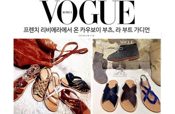 VOGUE KOREA - La Botte Gardiane